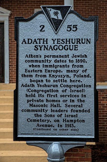 Adath Yeshurun Synagogue Marker